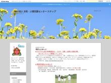 Screenshot of step7787.exblog.jp
