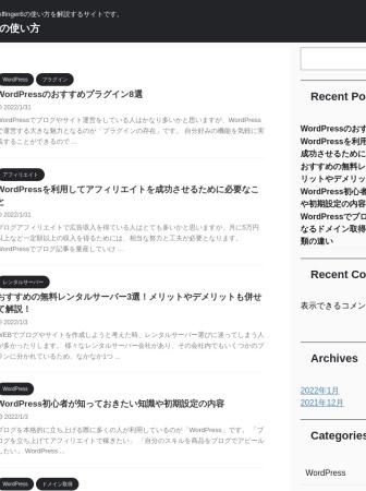 Screenshot of stinger3.com