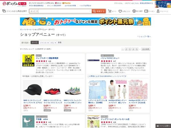 Screenshot of store.ponparemall.com