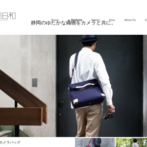 http://store.shizuoka-biyori.net