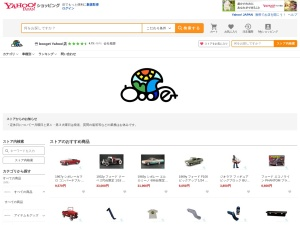 http://store.shopping.yahoo.co.jp/booget/