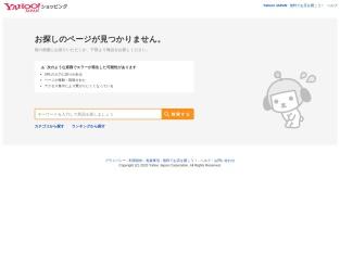 http://store.shopping.yahoo.co.jp/tachi-bana/