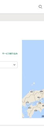 Screenshot of store.starbucks.co.jp