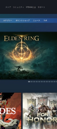 http://store.steampowered.com/?l=japanese