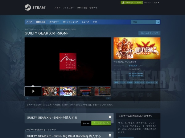 http://store.steampowered.com/app/376300/?l=japanese