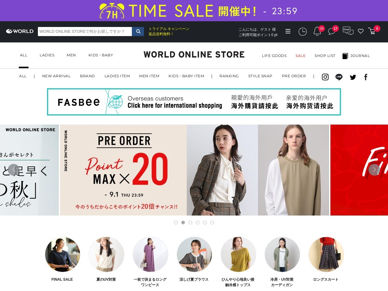 http://store.world.co.jp/s/untitled/