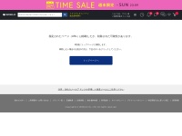 http://store.world.co.jp/s/pink-latte/feature/150320_timetable/?try