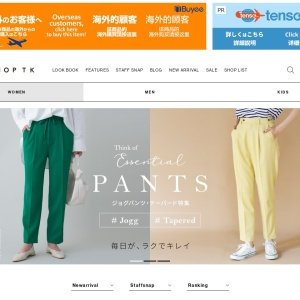 http://store.world.co.jp/s/the-shop-tk/?try