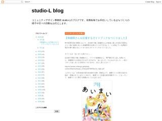 studio-L