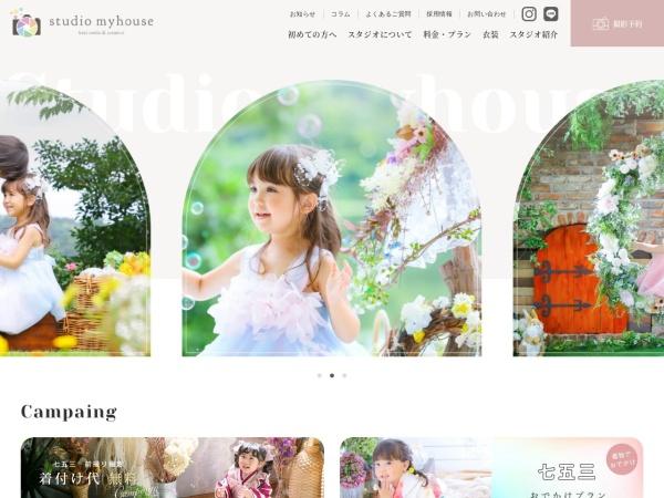 Screenshot of studio-myhouse.com