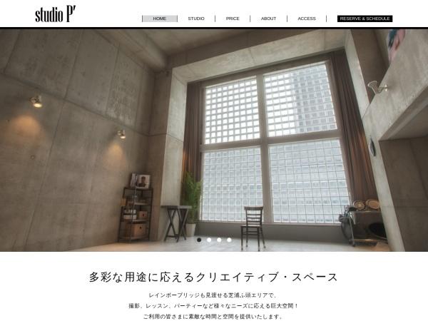 Screenshot of studio-p.tokyo