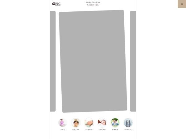 Screenshot of studiopic.jp