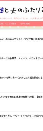 http://study.okinawa-kon.info/