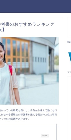 http://study.wao.ne.jp/