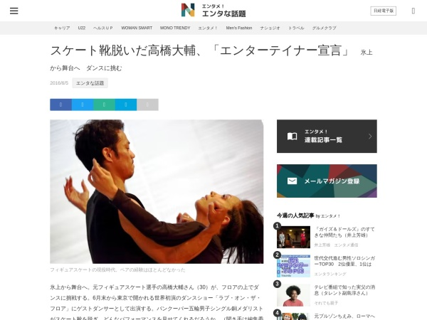 http://style.nikkei.com/article/DGXMZO03121970S6A600C1000000