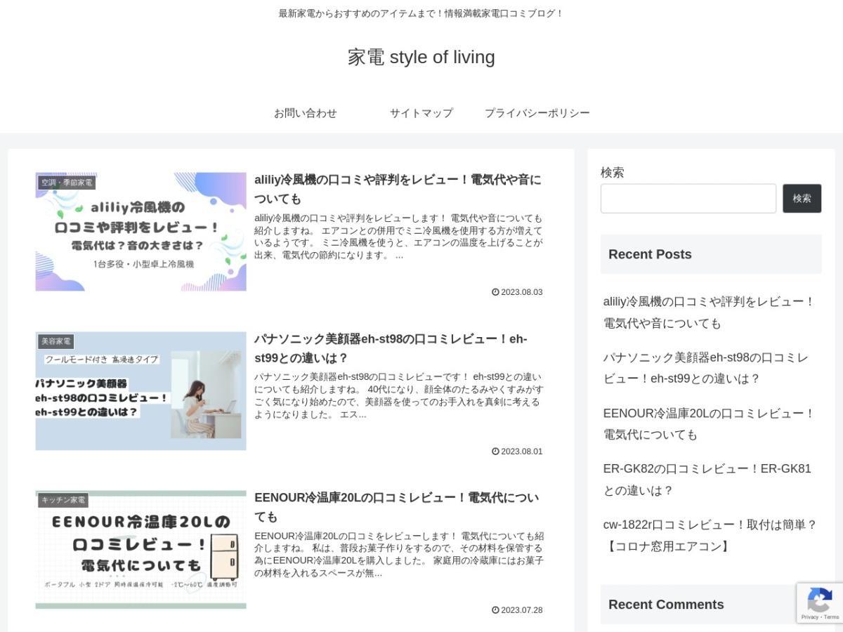 http://styleofliving-shop.com/