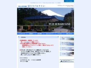 Screenshot of subaruline.jp