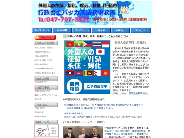Screenshot of sudoh.info
