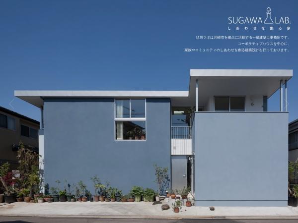 Screenshot of sugawalab.jp