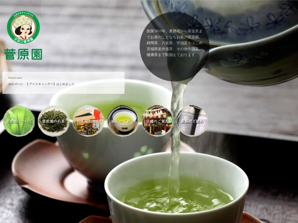 Screenshot of sugawaraen.com