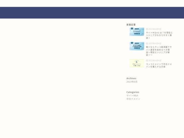 http://sugut.jp/himatubusi