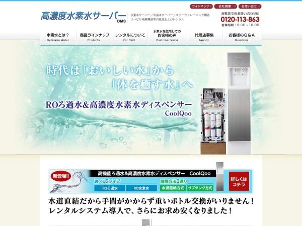 Screenshot of suisosui-server.jp