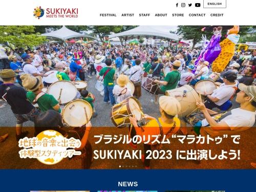 Screenshot of sukiyakifes.jp