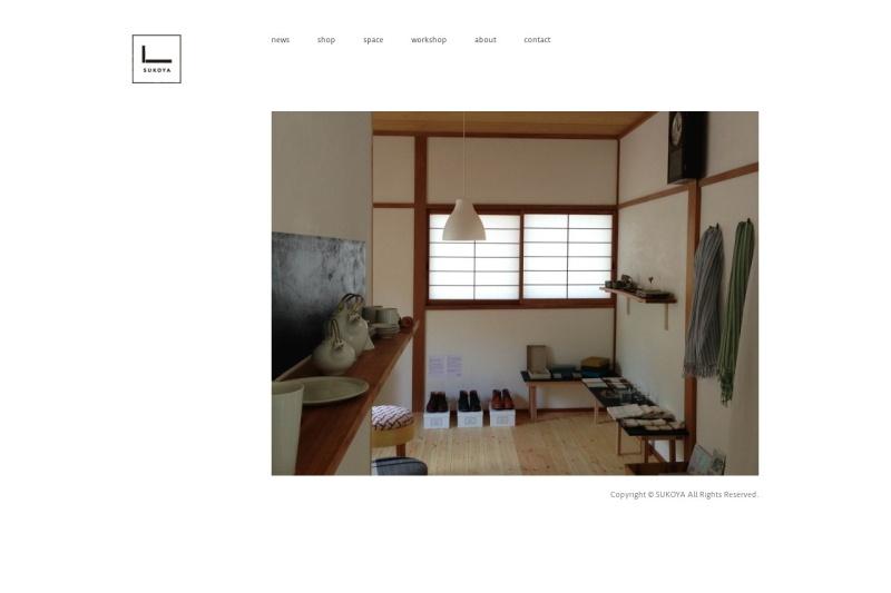 Screenshot of sukoya.info