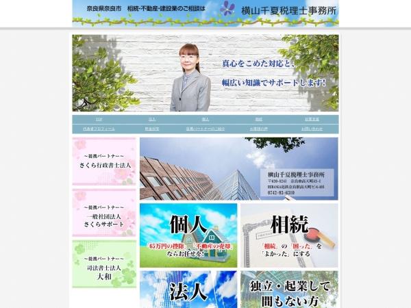 http://sumirekaikei.com