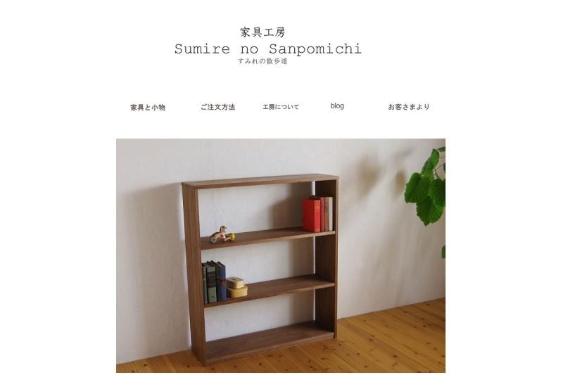 Screenshot of sumirenosanpomichi.com