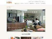 http://sunwave.lixil.co.jp/