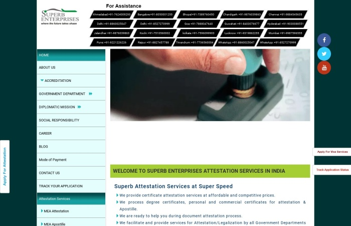 Screenshot of superbattestation.com
