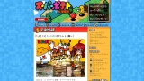 http%3A%2F%2Fsuperpotatoakiba 【画像】ゲームショップ「ゲーム詰め合わせ100万円福袋を発売します!!」→飛ぶように売れてしまう
