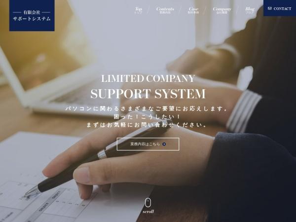 Screenshot of support-ss.com