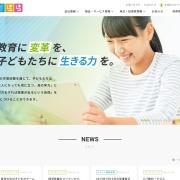 Screenshot of surala.jp