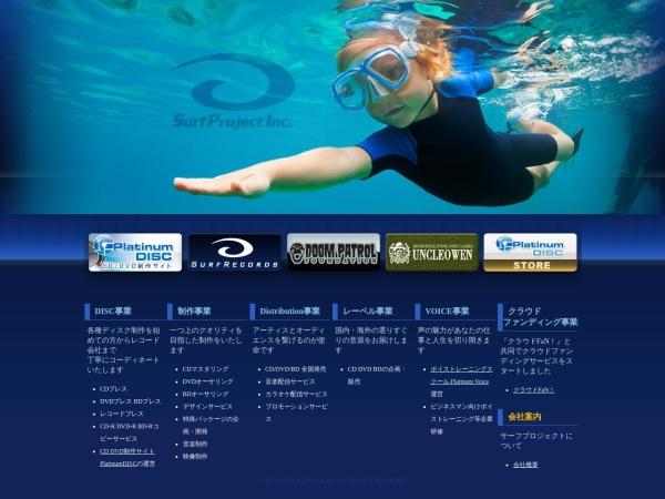 Screenshot of surf-project.com