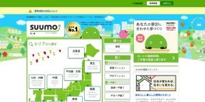 Screenshot of suumo.jp
