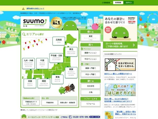 http://suumo.jp/