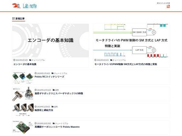Screenshot of suzakugiken.jp