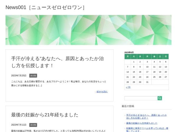 Screenshot of suzuki-ac.biz