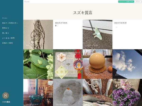 Screenshot of suzuki78-nagaoka.shopinfo.jp