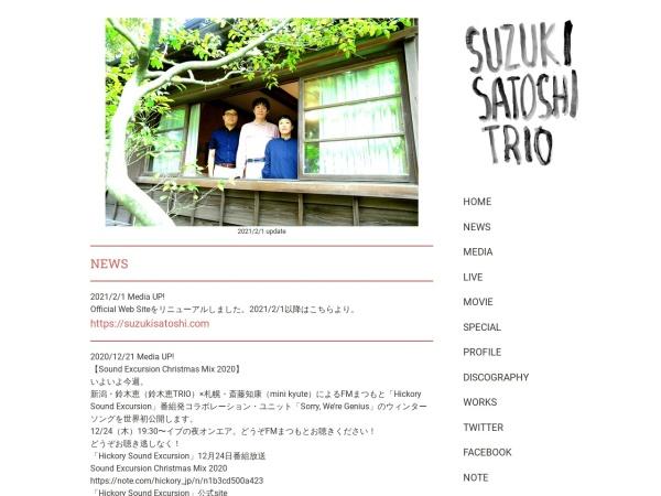 Screenshot of suzukisatoshi.jimdo.com
