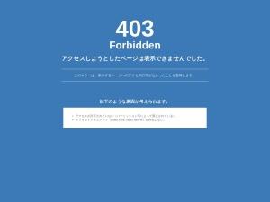 http://swakaba.jp/