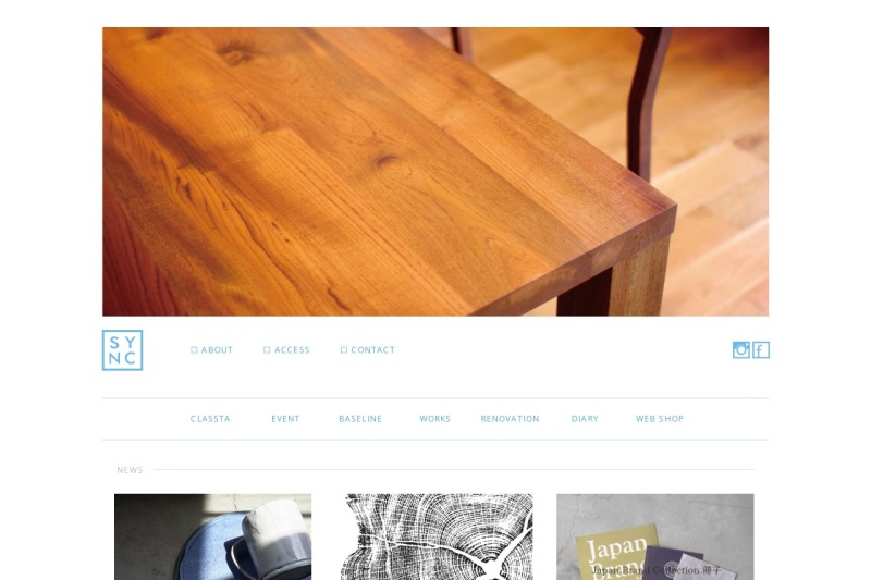 Screenshot of sync-furniture.com