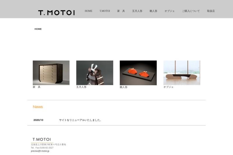 Screenshot of t-motoi.jp