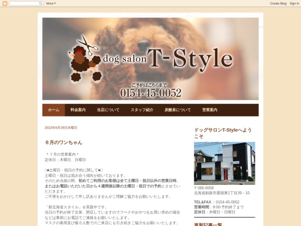 http://t-style946.com