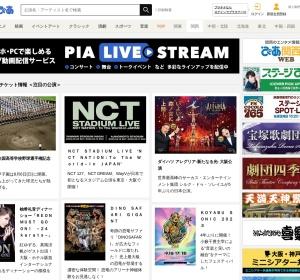 http://t.pia.jp/kansai/