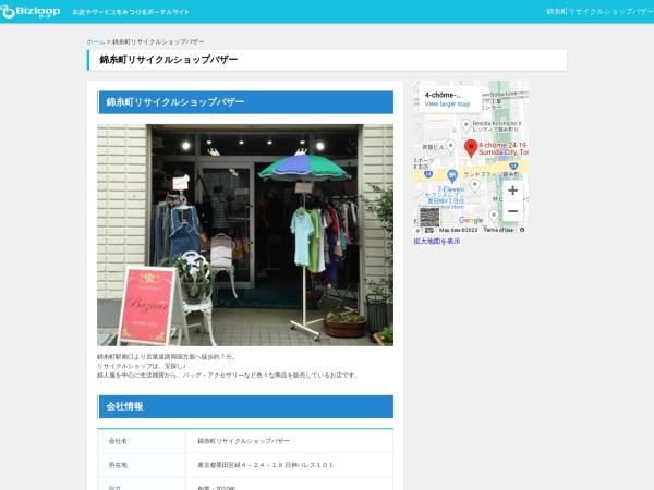 http://t669248.bizloop.jp