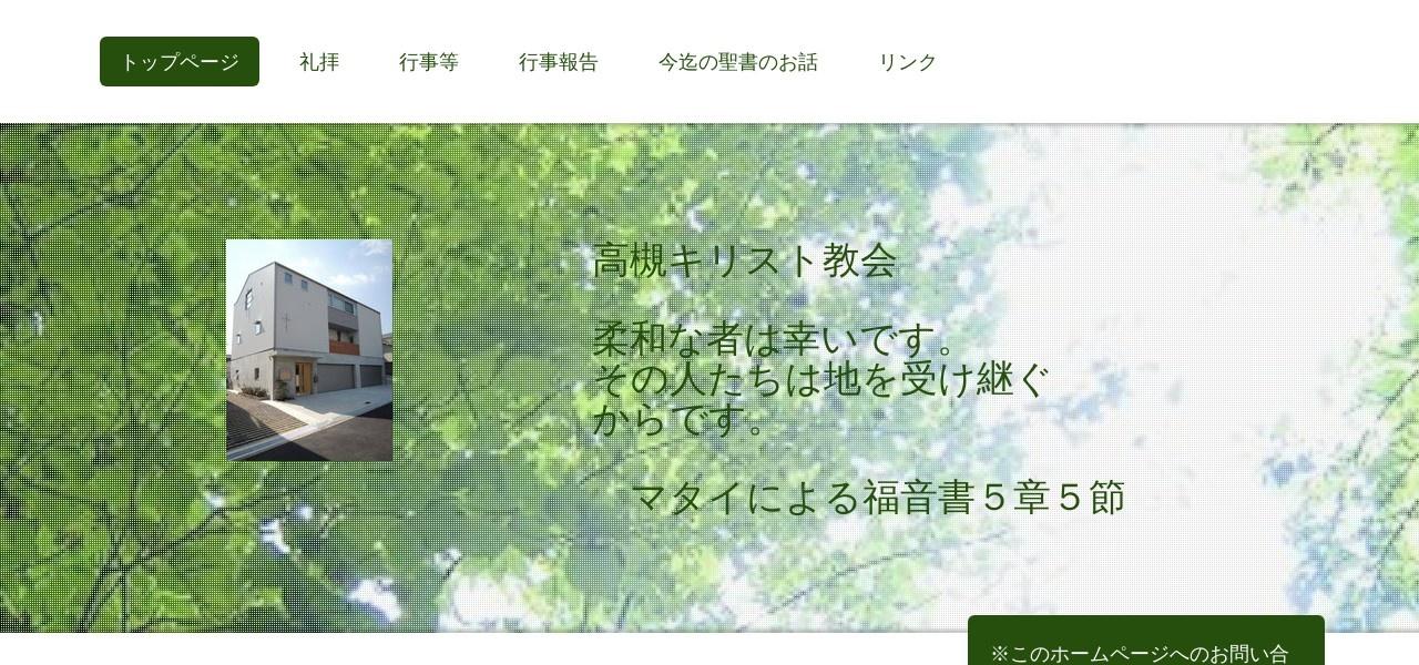 Screenshot of ta0347.jimdo.com