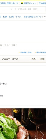 http://tabelog.com/kyoto/A2601/A260201/26012647/